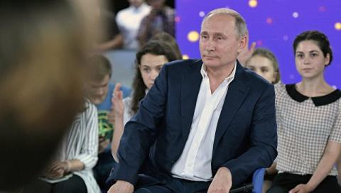 Путин назвал свой псевдоним в разведшколе