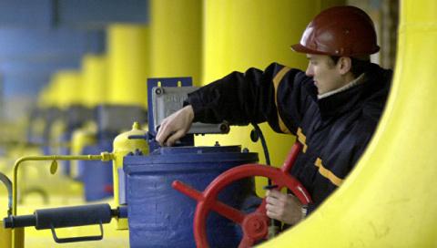 «Нафтогаз» назвал условия за…