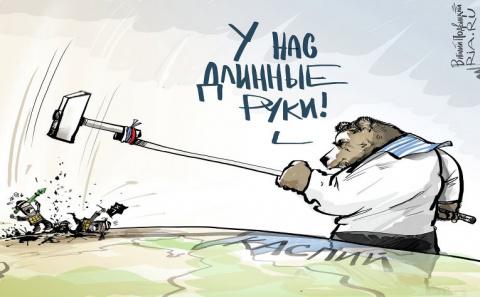 Зачем New York Times ищет в России крылатые ракеты — обзор «Русской Весны» (ФОТО, ВИДЕО)