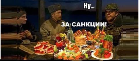 «Единая Россия» встретила ап…
