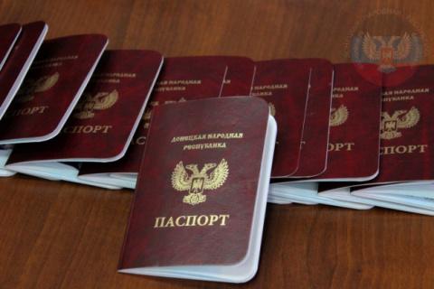 Обладательница паспорта ДНР рассказала, в чем польза признания документа в России