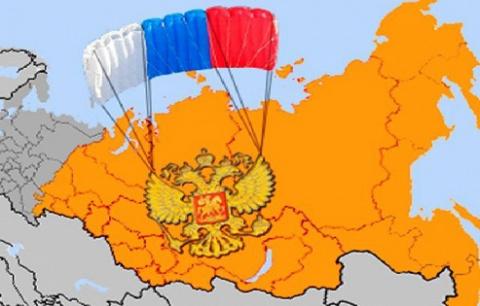 Демографы предложили Путину перенести столицу России за Урал