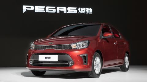 KIA представила модели Pegas…