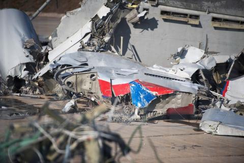 Расследование крушения Ту-15…
