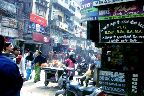 Индийские каникулы.Амритсар
