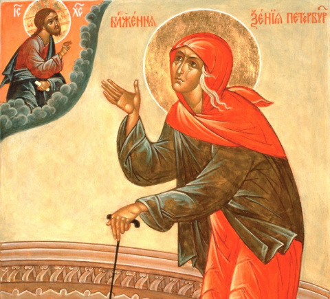 7 пророчеств Ксении Петербургской