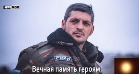 Крым: в Симферополе почтили память Гиви
