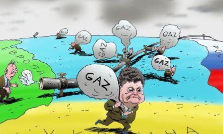 «Вы его бесплатно нюхали»: украинцам окончательно навязали абонплату за газ