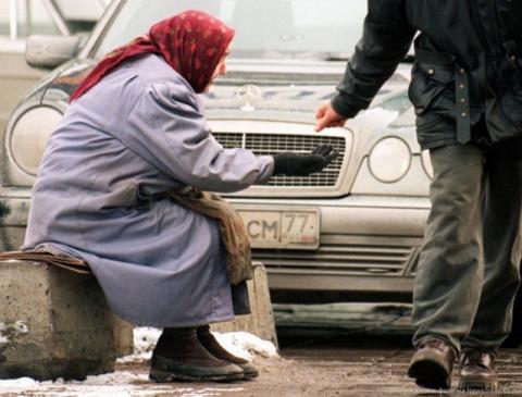 Костлявая рука бедности