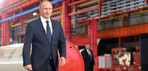 Путин делает Россию державой…