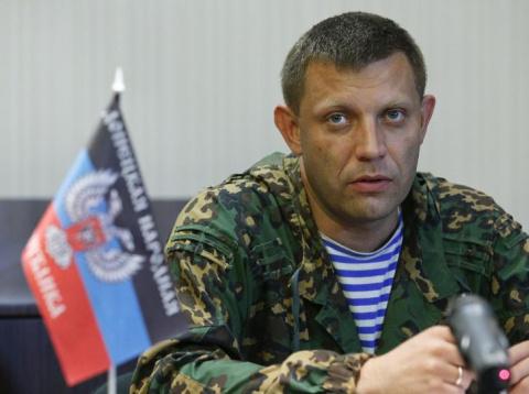 Глава ДНР сообщил о начале о…