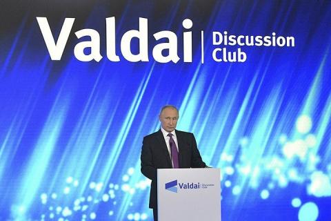 Путин: к ситуации с Каталонией привела поддержка Европой сепаратизма в некоторых странах