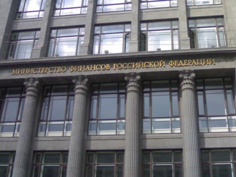 Минфин занял 40 млрд рублей на фоне нефтяного ралли