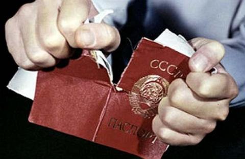 Переселенка из Донбасса: Ест…