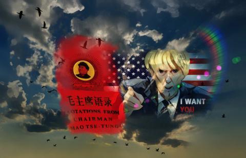 Великий китайский шок. Амери…
