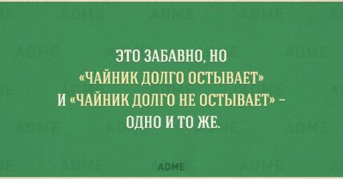 17 открыток о тонкостях русс…
