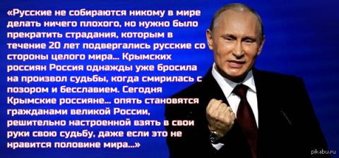 Путин продал Россию! Путин в…