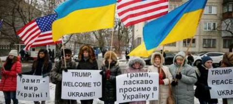 Итоги украинской недели: «Шо…