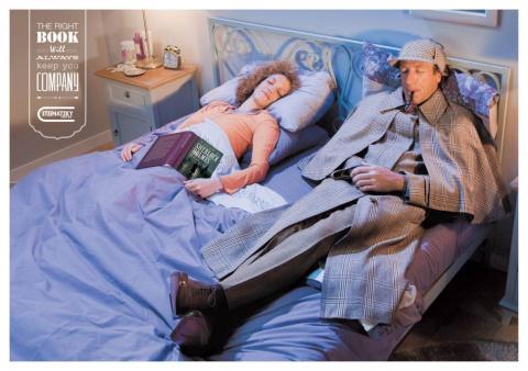 В постели с Дон Кихотом – реклама книжного магазина