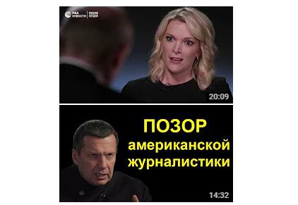 Позор каналу NBC и журналист…