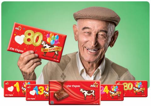 С днем рождения, шоколадка!