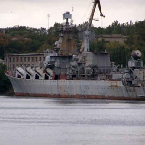 Ракетный крейсер «Украина» п…
