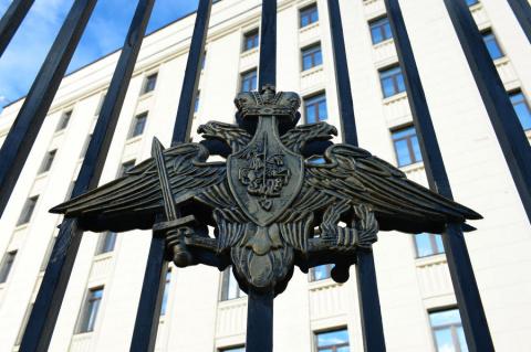 Минобороны вызвало британского военного атташе в связи с разрешением атаковать самолёты ВКС России