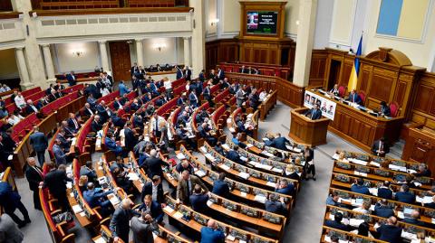 Передумали: на Украине требу…