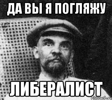 Я - россиянин, и мне абсолютно нечем гордиться в своей стране!