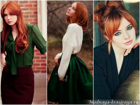 Зеленый цвет в одежде — самые выгодные сочетания