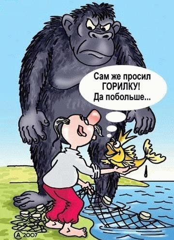 Донецк – УКРОСКАЗКИ. ПРОДОЛЖЕНИЕ…