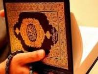 По законам шариата