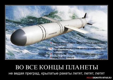 Время правильных «Калибров». Леонид Ивашов