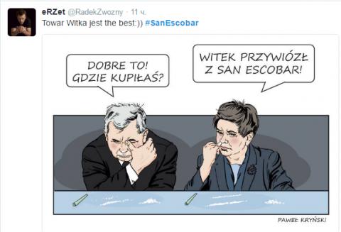 Пользователи соцсетей высмеяли оговорку польского министра Ващиковского