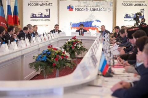 Захарченко в Крыму окончател…