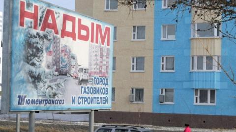 Чем старше город в России, т…