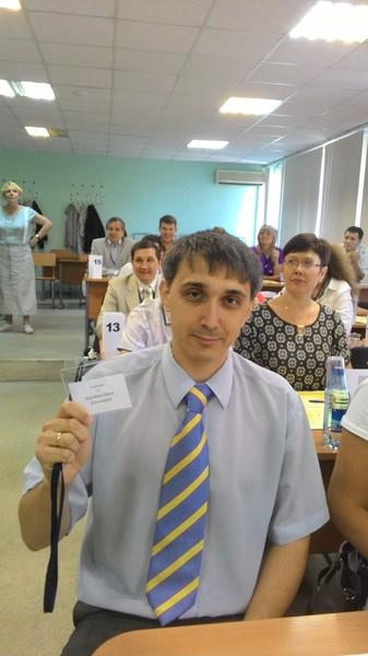 Александр Карабейников