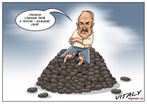 Белоруссия на горбе