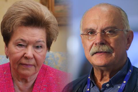 Михалков написал Ельциной письмо.