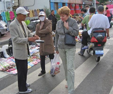 Русские пенсионеры едут жить в Китай