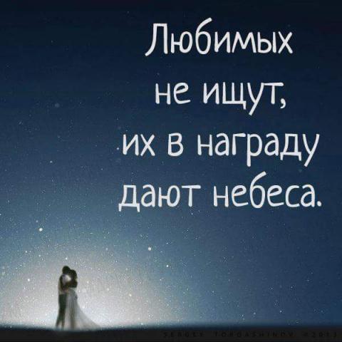 «Любовь (сочинение-рассуждение)»