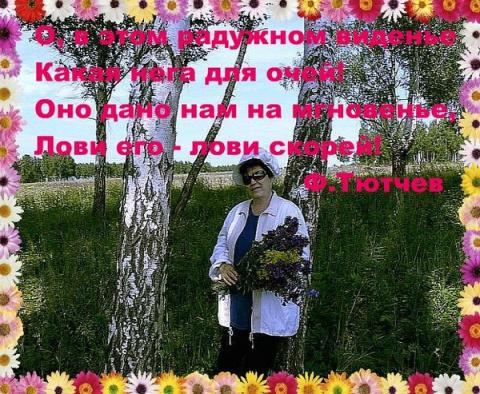 Галина Суднищикова (личноефото)