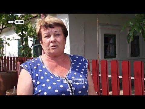 ВСУ применили РСЗО по Старой Ласпе. 17.06.2017