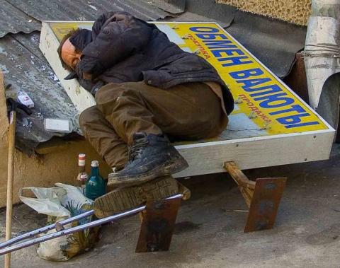 Украина: отдать последнее