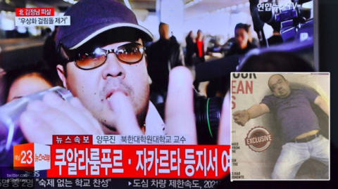 Убийство Ким Чен Нама расследует агент Северной Кореи