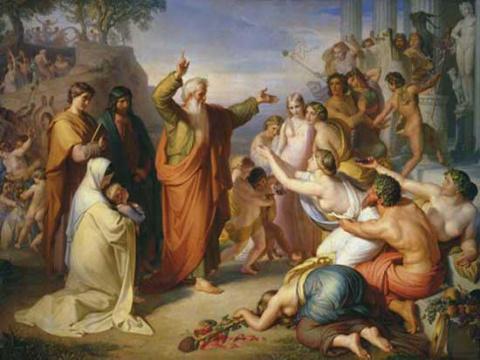 Древние цивилизации. Ессеи