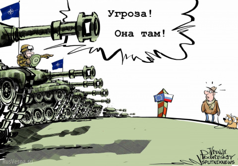 НАТО не в силах дать отпор России