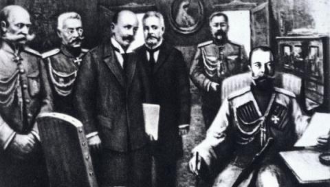 Евгений Спицын про отречение Николая II