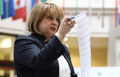 Памфилова: заявление ЕС о не…