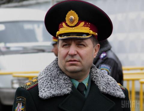 Тяв - тяв, хи-хи...)))))) Новый министр Украины Полторак